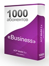 4-mini business-bundle